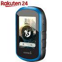 GARMIN(ガーミン) ハンディGPS eTrex Touch25J(日本正規品) 132518【楽天24】[GARMIN(ガーミン) GPSMAP]