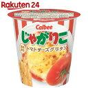 カルビー じゃがりこ トマトチーズグラタン 52g×12個【楽天24】【期間限定/ケース販売】[カルビー スナック菓子]