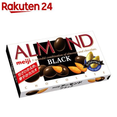 【ケース販売】明治 アーモンド ブラックチョコレート 84g×10個【楽天24】