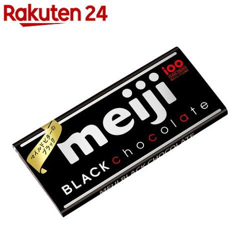 明治 ブラックチョコレート 50g×10個【楽天24】
