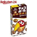 【ケース販売】森永 チョコボール ピーナッツ 28g×20個