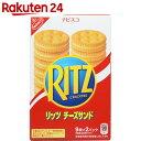 リッツ チーズサンド 18枚(9枚×2パック) モンデリーズ・ジャパン【楽天24】[リッツ クラッカー]