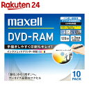 �ޥ����� Ͽ���� DVD-RAM 2-3��®�б�(CPRM�б�) �������åȥץ���б� �磻�� 120ʬ 10�� DM120PLWPB.10S