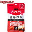 UHA味覚糖 グミサプリ 亜鉛 マカ コーラ味 10日分 20粒