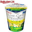 明星 低糖質麺 ローカーボNoodles やわらか蒸し鶏のレモンジンジャースープ 52g×12個【楽天24】【あす楽対応】【ケース販売】[明星 カップラーメン]