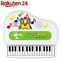 ロディ ミニグランドピアノ【楽天24】【あす楽対応】[ロディ(Rody) 楽器玩具]