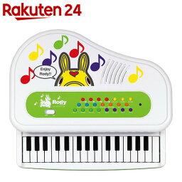 ロディ ミニグランドピアノ【楽天24】[ロディ(Rody) 楽器玩具]