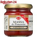 SO マッサ・デ・ピメント 170g【楽天24】[SO(讃陽食品) 野菜ペースト]