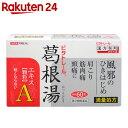 【第2類医薬品】ビタトレール 葛根湯エキス顆粒A 60包...