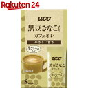 UCC スティック 黒豆きな粉入りカフェオレ 8P【楽天24】【あす楽対応】[UCC スティックコーヒー]