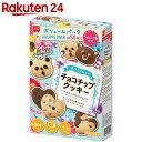 HomemadeCAKE チョコチップクッキーセット【楽天24】[Home made CAKE 手作り菓子キット]