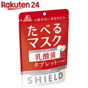 森永 たべるマスク シールド乳酸菌タブレット 33g×6袋【楽天24】【あす楽対応】【ケース販売】[森永製菓 タブレット]