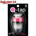 クリタック Q-tap ピンク