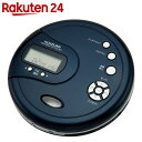 コイズミ ポータブルCDプレーヤー ブルー SAD-3902/A【楽天24】[コイズミ CDプレーヤー]