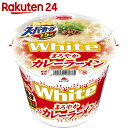 【ケース販売】極みのスーパーカップ1.5倍 White まろやかカレーラーメン 112g×12個/スーパーカップ/カレーラーメン/送料無料