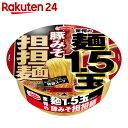 驚愕の麺1.5玉 豚みそ担担麺 140g×12個【楽天24】【あす楽対応】【ケース販売】[エースコック カップラーメン]