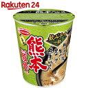 飲み干す一杯 熊本 黒マー油豚骨ラーメン タテ型 71g×12個