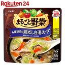 明治 まるごと野菜 6種野菜の鶏だし白湯スープ 200g