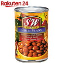 S&W チリビーンズ 439g【楽天24】【あす楽対応】[S&W 豆類(缶詰・瓶)]