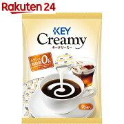 キーコーヒー クリーミーポーション 4.5ml×45個