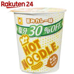 ホットヌードル 塩分オフ 旨みカレー味 78g×12個【楽天24】【ケース販売】[マルちゃん カップ麺]