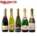 モエ・エ・シャンドン入り スパークリングワイン 5本セット(3750ml)【楽天24】[三菱食品 シャンパン(シャンパーニュ)]
