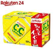 サントリー CCレモン 190ml×6缶×5パック