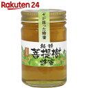 マタギ倶楽部 マタギが採った蜂蜜 純粋菩提樹蜂蜜 200g