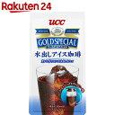 UCC ゴールドスペシャル コーヒーバッグ 水出しアイス珈琲 4P【楽天24】