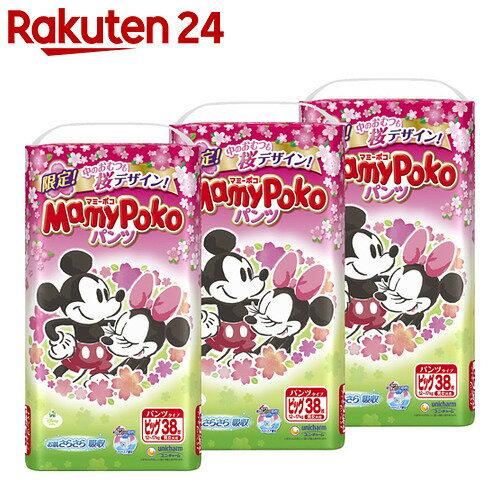 【数量限定】【ケース販売】マミーポコパンツ ビッグサイズ 桜デザイン 38枚×3個