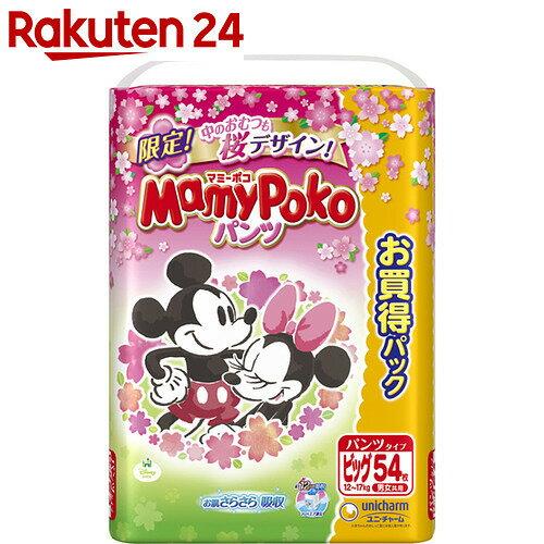 【数量限定】マミーポコパンツ ビッグサイズ 桜デザイン 54枚