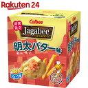 【期間限定】【ケース販売】カルビー Jagabee(じゃがビー) 明太バター味 80g×12個【楽天24】[Jagabee(じゃがビー) スナック菓子]