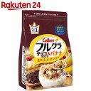 カルビー フルグラ チョコクランチ&バナナ 700g×6袋【楽天24】【ケース販売】[フルー