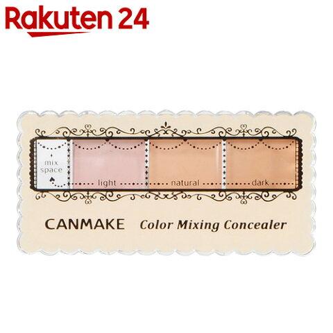 キャンメイク カラーミキシングコンシーラー C11 ピンク&ライトベージュ