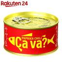 岩手県産 サヴァ缶 国産サバのパプリカチリソース味 170g【楽天24】【あす楽対応】