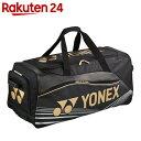 YONEX(ヨネックス) PRO SERIES キャスターバック(ラケット3本収納可) ブラック BAG160