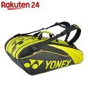 YONEX(ヨネックス) PRO SERIES ラケットバック9 リュック付き(ラケット9本用) ブラック/ライム BAG1602N【楽天24】