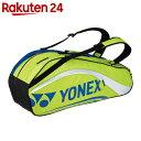 YONEX(ヨネックス) TOURNAMENT&ACTIVE SERIES ラケットバック6 リュック付き(ラケット6本用) ライム BAG1612R