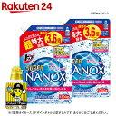 【訳あり】トップ スーパーNANOX(ナノックス) つめかえ...