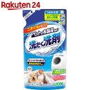 ペットの布製品専用 洗たく洗剤 つめかえ用 320g...