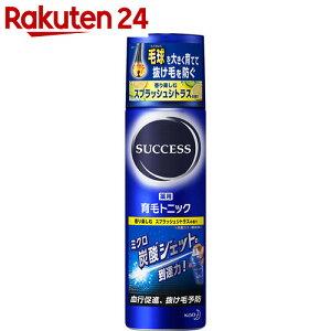 サクセス 薬用育毛トニック スプラッシュシトラスの香り 180g【ko74td】