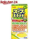 スープの王子さま 北海道コーンポタージュ 顆粒タイプ (アレルギー特定原材料等27品目不使用) 4袋