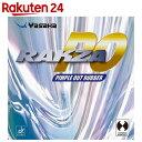 乒乓球 - ヤサカ(Yasaka) 表ソフトラバー ラクザPO 20 アカ TA B78【楽天24】[ヤサカ(Yasaka) 卓球アクセサリー]