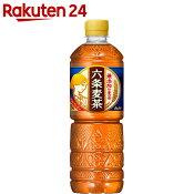 【ケース販売】アサヒ 六条麦茶 660ml×24本