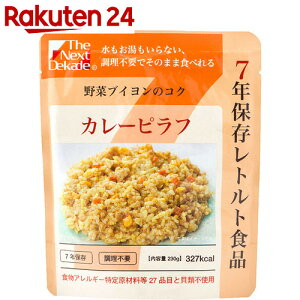The Next Dekade 7年保存レトルト食品 カレーピラフ 230g
