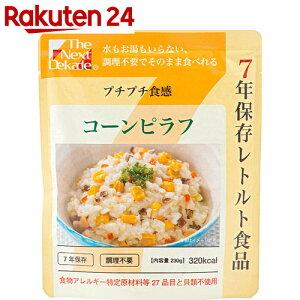 The Next Dekade 7年保存レトルト食品 コーンピラフ 230g