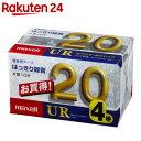 マクセル 音楽用テープ ノーマル 20分 4巻 UR-20M 4P【楽天24】[マクセル カセットテープ]