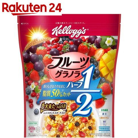 【ケース販売】ケロッグ フルーツグラノラ ハーフ 徳用袋 500g×6袋