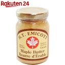 H.T.エミコット メープルシロップ バター 150g