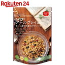 【訳あり】日食 アールグレイ風味のオーツ麦と大麦のグラノーラ 240g